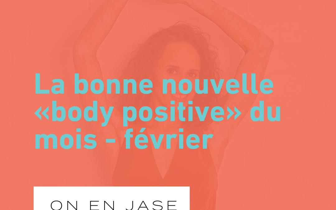La bonne nouvelle «body positive» du mois: Dove lance la campagne #ArmsUp