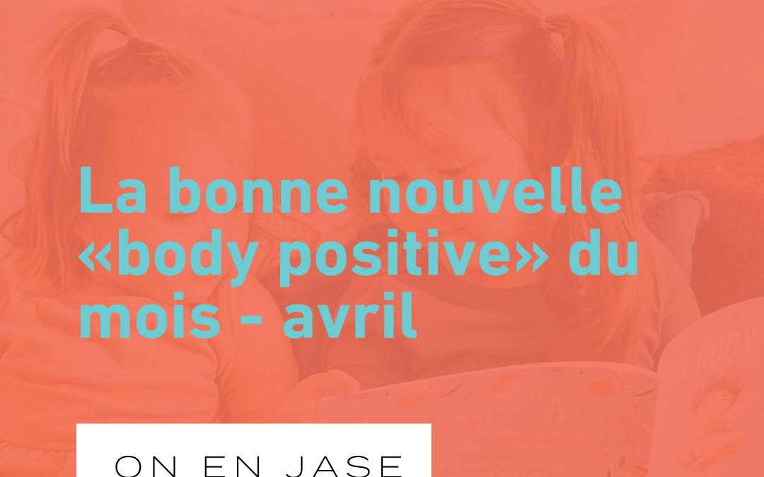 La bonne nouvelle «body positive» du mois: un livre pour enfants sur la diversité corporelle