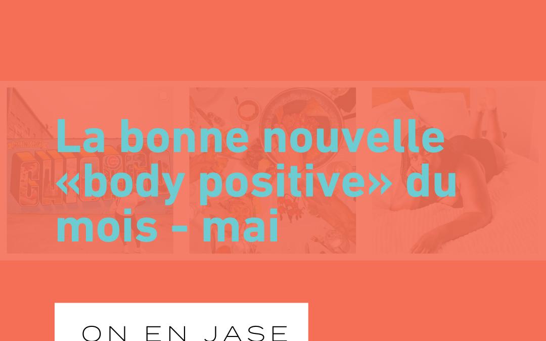 La bonne nouvelle «body positive» du mois: la nouvelle websérie de Jessica Prudencio