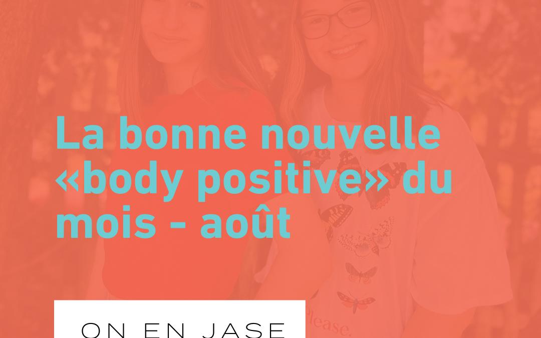 La bonne nouvelle «body positive» du mois: deux adolescentes du Maine lancent OURbody